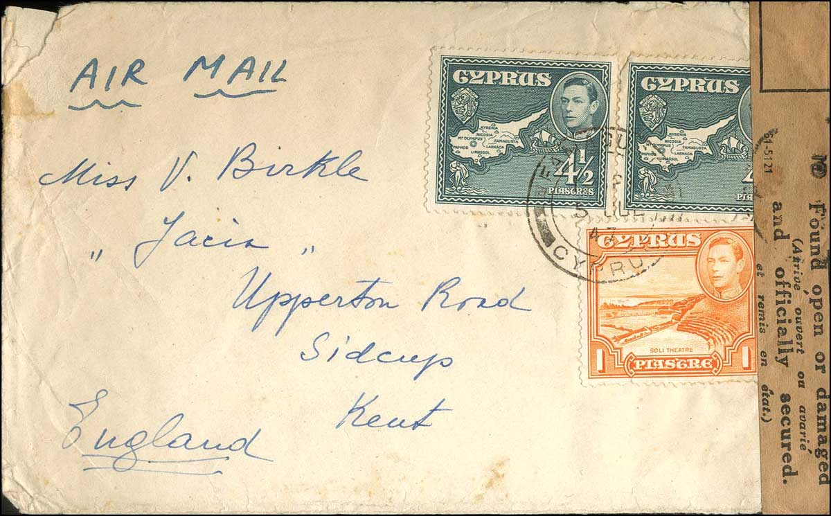 Lot 1259 - CYPRUS-  CYPRUS Cyprus -  A. Karamitsos Public Auction 602 General Stamp Sale