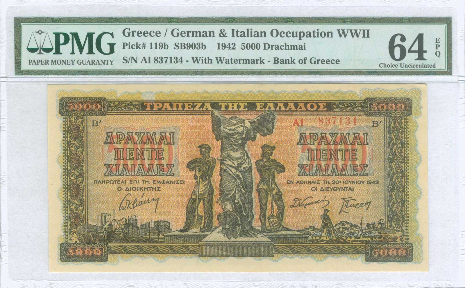 Lot 9322 - GREECE-  PAPER MONEY - BANKNOTES WWII  issued  banknotes -  A. Karamitsos Public & LIVE Bid Auction 610 Coins, Medals & Banknotes