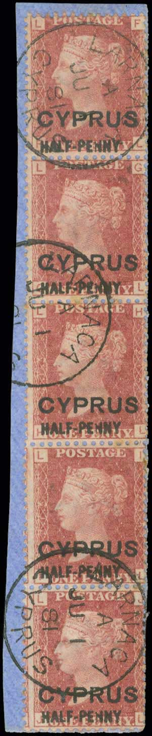 Lot 1338 - -  CYPRUS Cyprus -  A. Karamitsos Public Auction 637 General Stamp Sale