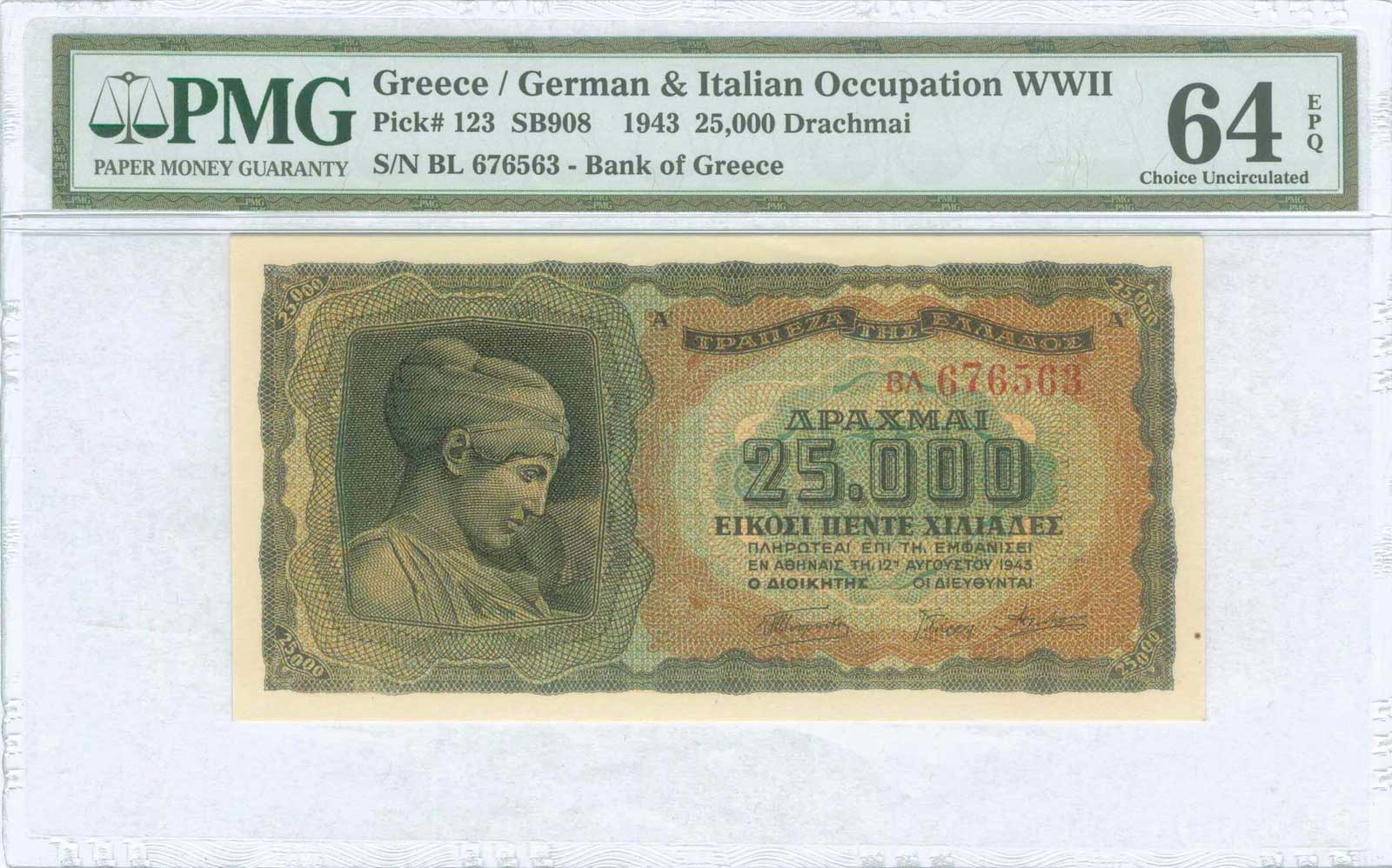 Lot 9326 - GREECE-  PAPER MONEY - BANKNOTES WWII  issued  banknotes -  A. Karamitsos Public & LIVE Bid Auction 610 Coins, Medals & Banknotes