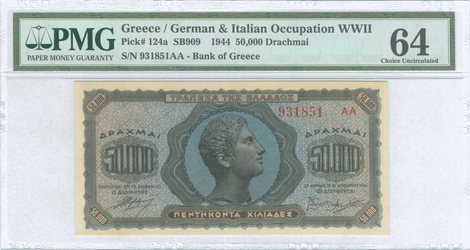 Lot 9327 - GREECE-  PAPER MONEY - BANKNOTES WWII  issued  banknotes -  A. Karamitsos Public & LIVE Bid Auction 610 Coins, Medals & Banknotes