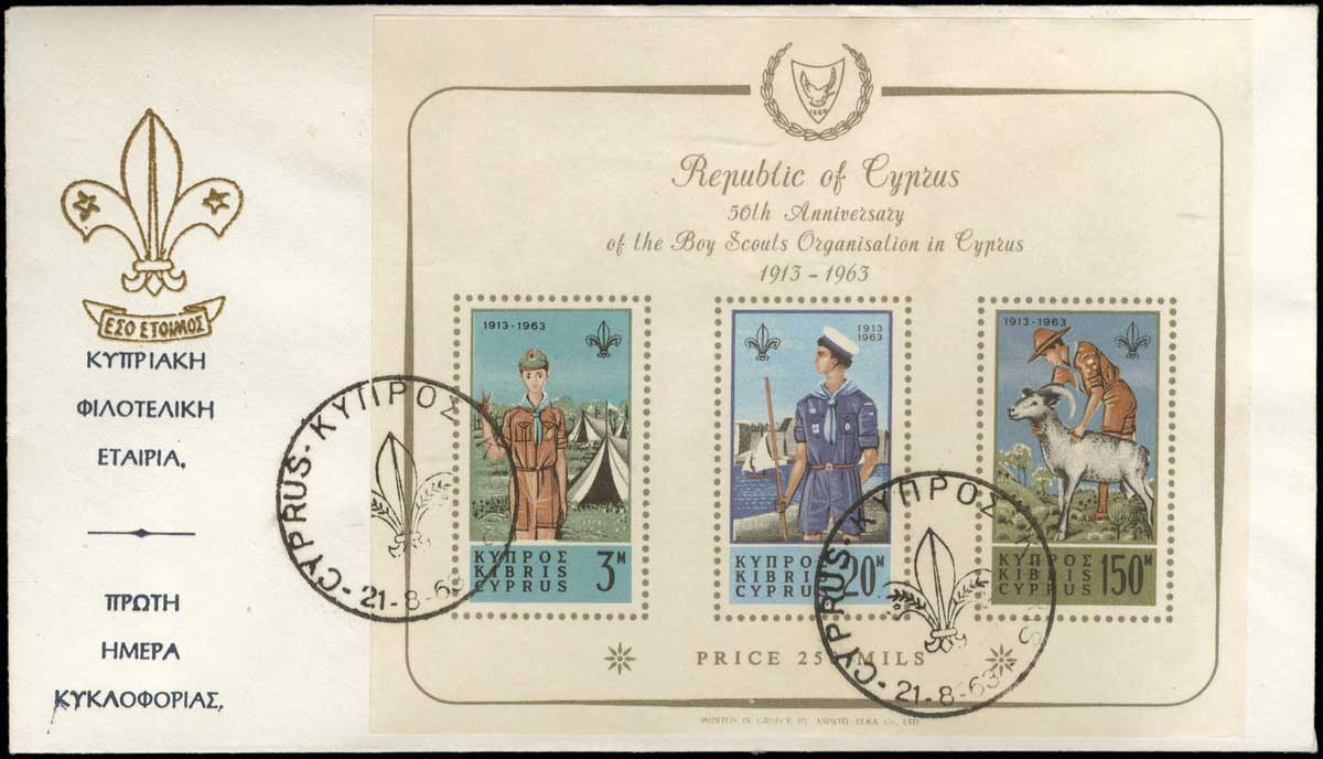 Lot 1262 - CYPRUS-  CYPRUS Cyprus -  A. Karamitsos Public Auction 602 General Stamp Sale