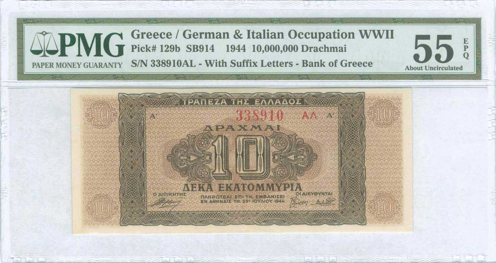 Lot 9332 - GREECE-  PAPER MONEY - BANKNOTES WWII  issued  banknotes -  A. Karamitsos Public & LIVE Bid Auction 610 Coins, Medals & Banknotes