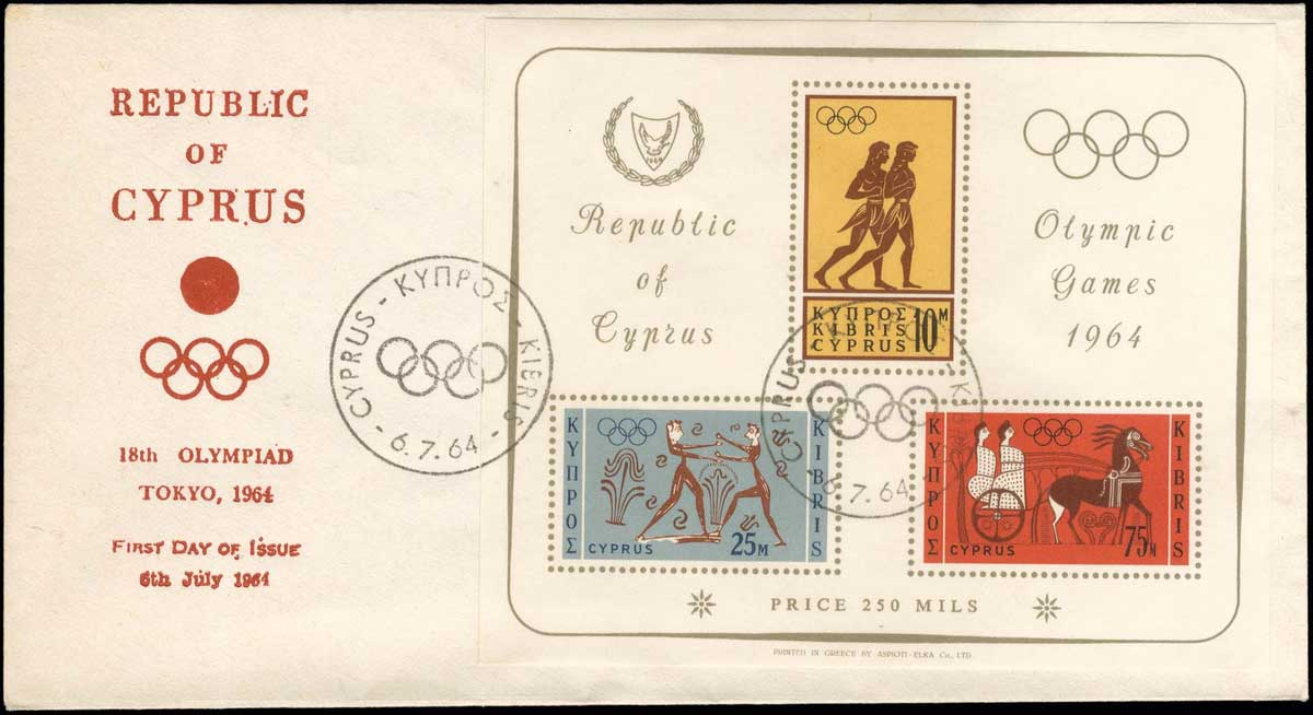 Lot 1263 - CYPRUS-  CYPRUS Cyprus -  A. Karamitsos Public Auction 602 General Stamp Sale