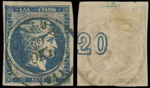 Lot 245 - -  LARGE HERMES HEAD 1875/80 cream paper -  A. Karamitsos Public Auction 639 General Stamp Sale