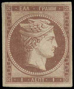 Lot 3 - GREECE-  LARGE HERMES HEAD large hermes head -  A. Karamitsos Public Auction 602 General Stamp Sale