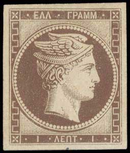 Lot 10 - GREECE-  LARGE HERMES HEAD 1861 paris print -  A. Karamitsos Public Auction 602 General Stamp Sale
