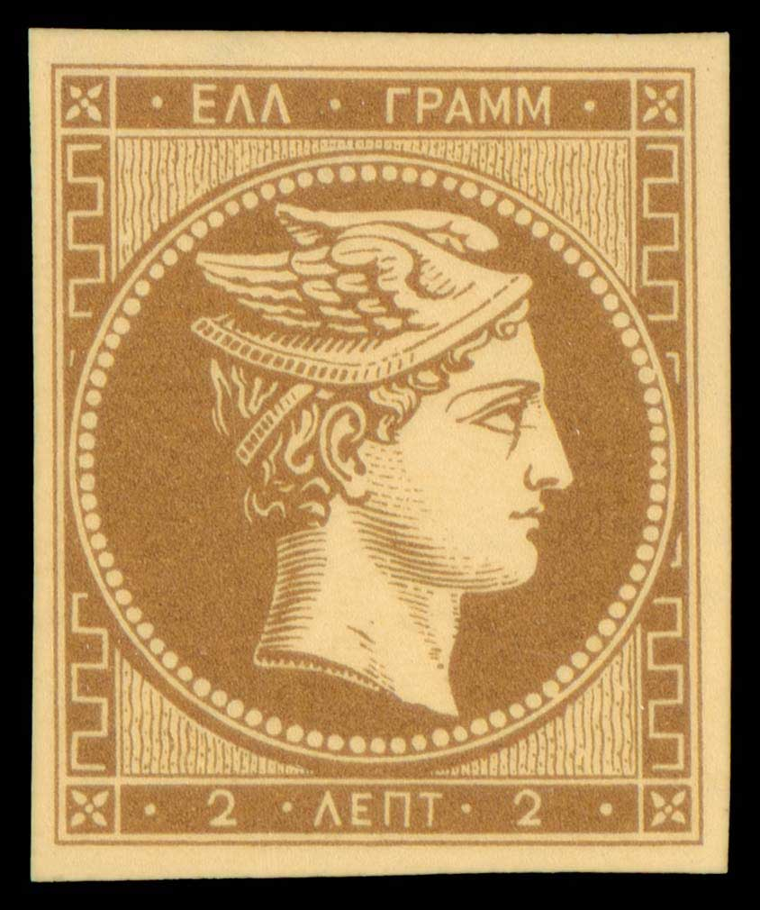 Lot 6 - GREECE-  LARGE HERMES HEAD large hermes head -  A. Karamitsos Public & LIVE Bid Auction 600 Coins, Medals & Banknotes