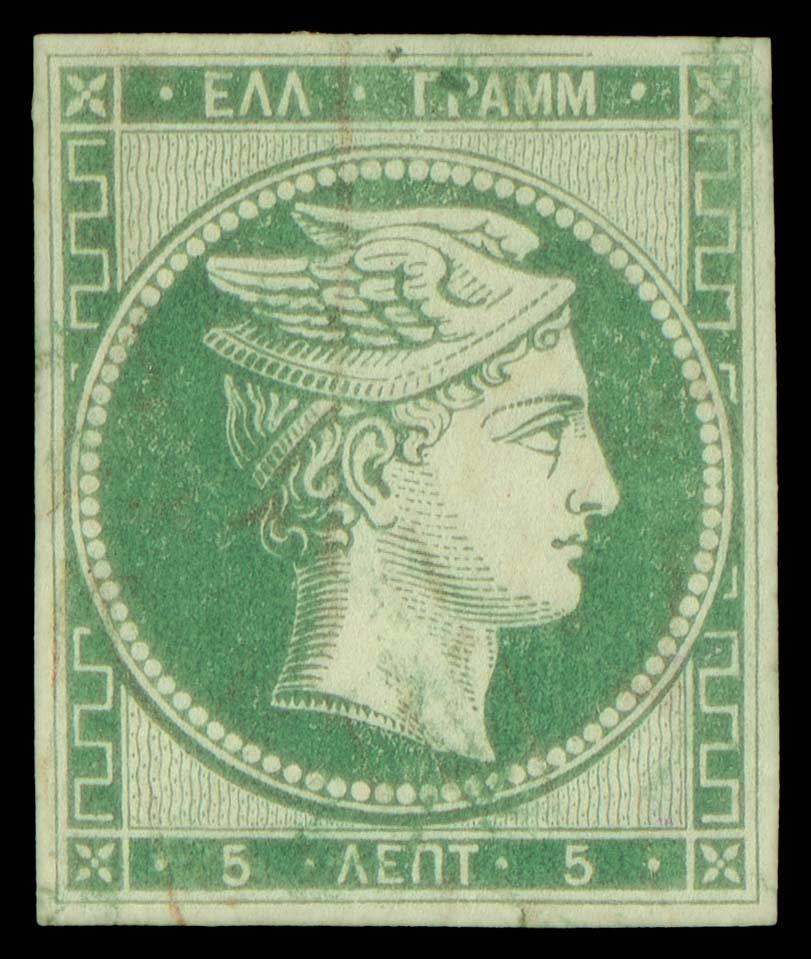 Lot 7 - GREECE-  LARGE HERMES HEAD large hermes head -  A. Karamitsos Public & LIVE Bid Auction 600 Coins, Medals & Banknotes