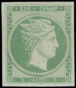 Lot 19 - GREECE-  LARGE HERMES HEAD 1861 paris print -  A. Karamitsos Public Auction 602 General Stamp Sale