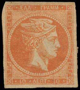 Lot 215 - -  LARGE HERMES HEAD 1875/80 cream paper -  A. Karamitsos Public Auction 635 General Stamp Sale