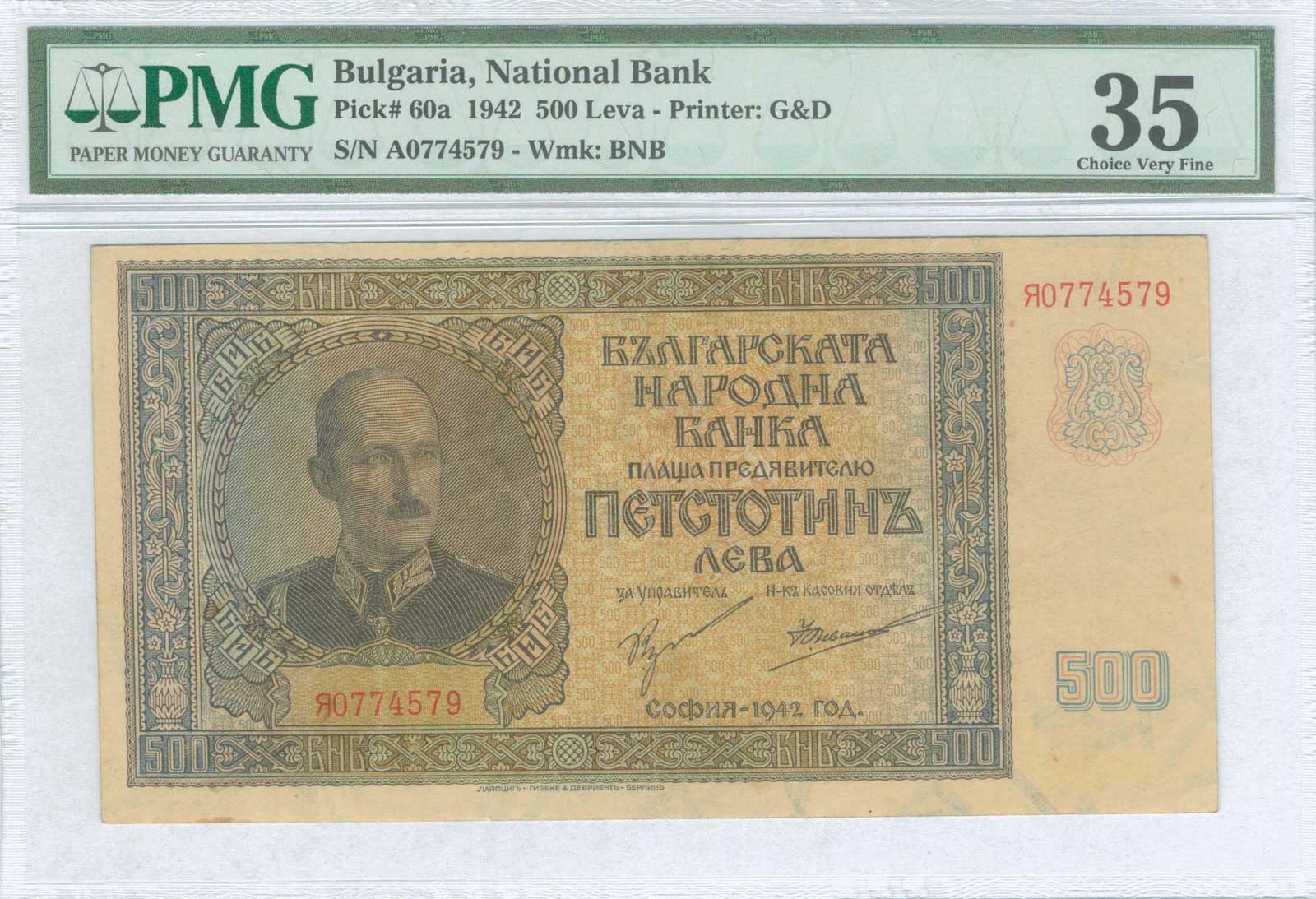 Lot 9421 - GREECE-  PAPER MONEY - BANKNOTES bulgarian occupation wwii -  A. Karamitsos Public & LIVE Bid Auction 610 Coins, Medals & Banknotes