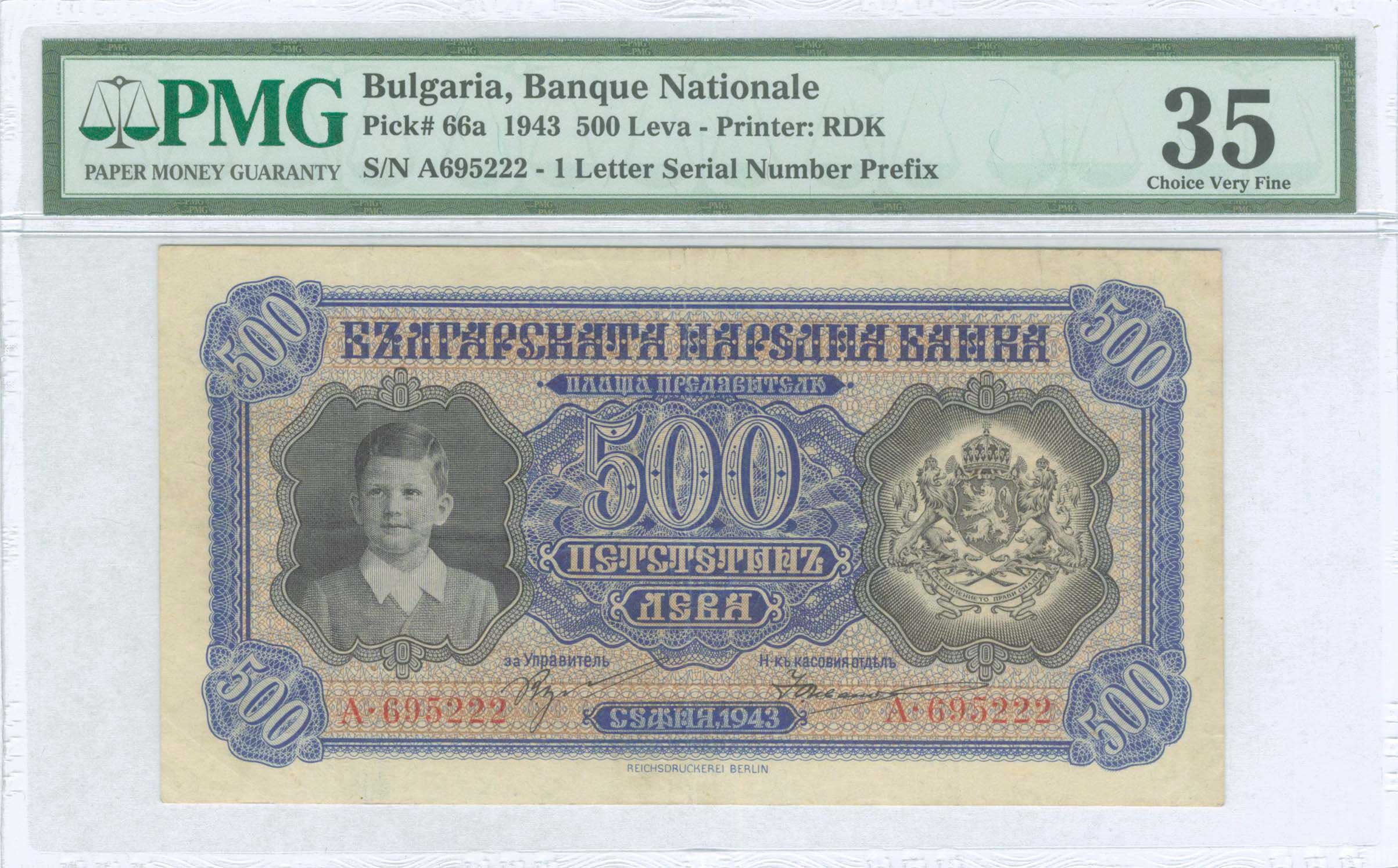 Lot 9422 - GREECE-  PAPER MONEY - BANKNOTES bulgarian occupation wwii -  A. Karamitsos Public & LIVE Bid Auction 610 Coins, Medals & Banknotes