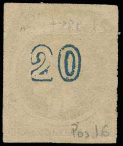 Lot 220 - -  LARGE HERMES HEAD 1875/80 cream paper -  A. Karamitsos Public Auction 635 General Stamp Sale