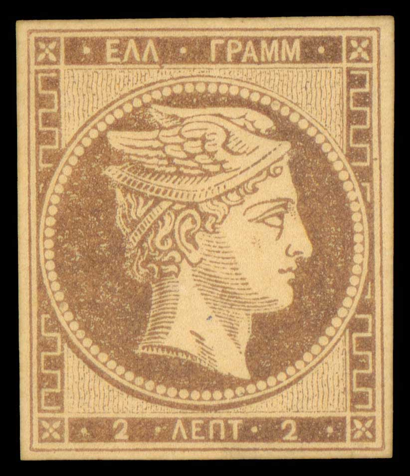 Lot 50 - GREECE-  LARGE HERMES HEAD 1861/1862 athens provisional printings -  A. Karamitsos Public & LIVE Bid Auction 600 Coins, Medals & Banknotes
