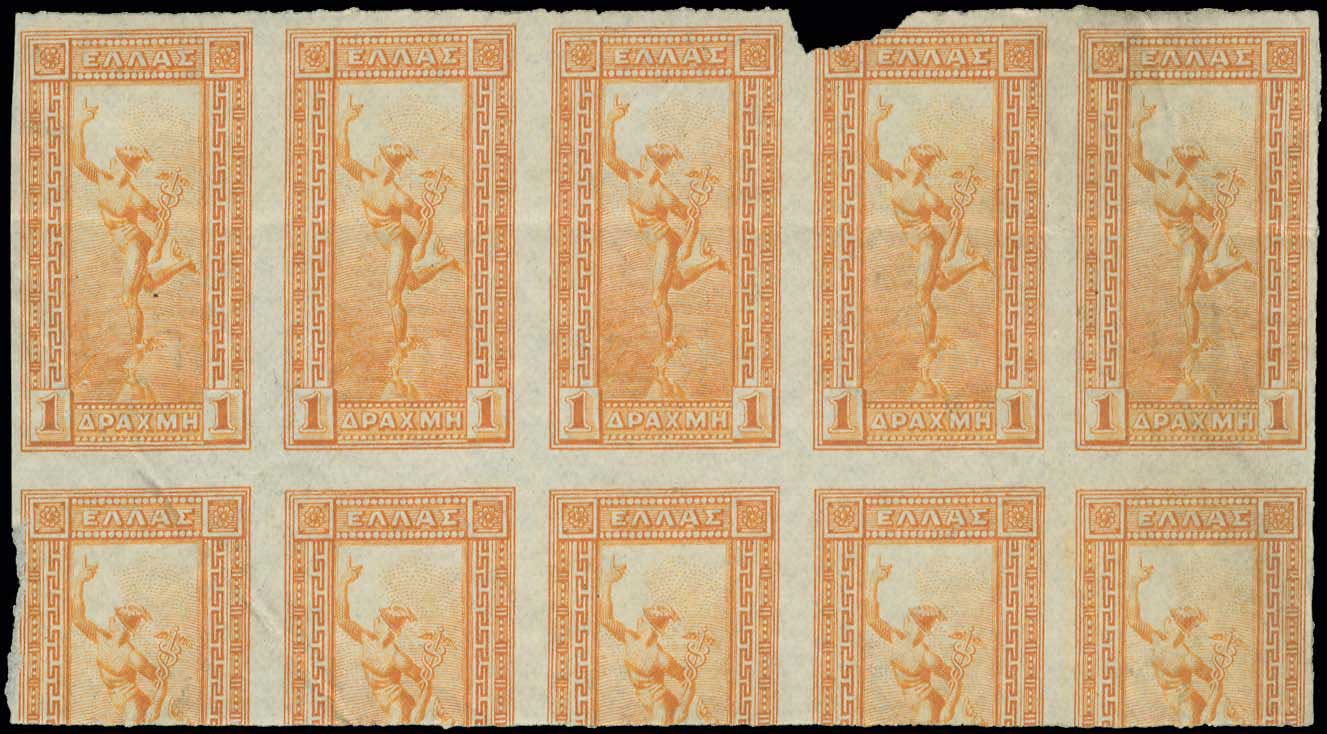 Lot 422 - -  1901/02 FLYING MERCURY & A.M. 1901/02 FLYING MERCURY & A.M. -  A. Karamitsos Public Auction 639 General Stamp Sale