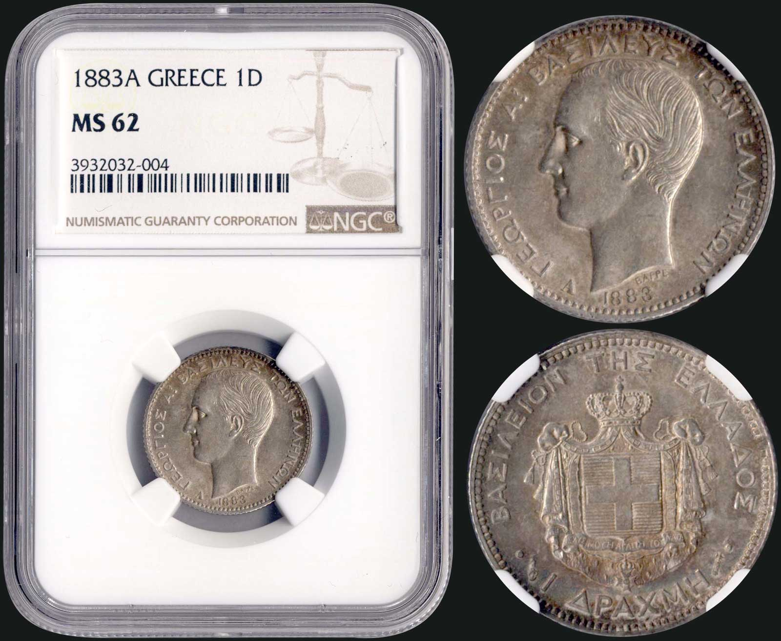 Lot 9095 - GREECE-  COINS & TOKENS king george i -  A. Karamitsos Public & LIVE Bid Auction 610 Coins, Medals & Banknotes