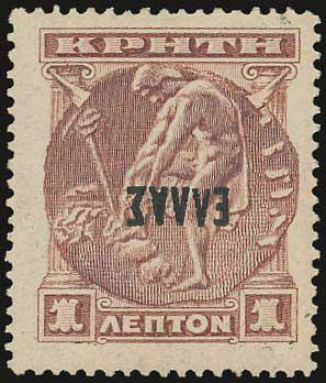Lot 804 - -  CRETE GREEK & CRETAN POST-OFFICES -  A. Karamitsos Public Auction 635 General Stamp Sale