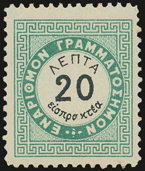 Lot 630 - -  POSTAGE DUE STAMPS Postage due stamps -  A. Karamitsos Public Auction 635 General Stamp Sale