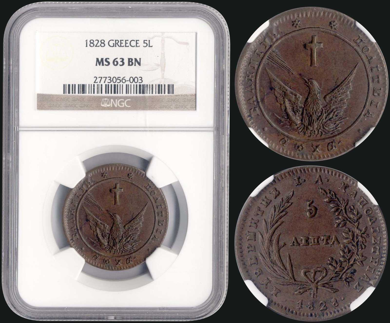 Lot 9004 - GREECE-  COINS & TOKENS governor capodistrias -  A. Karamitsos Public & LIVE Bid Auction 606 Coins, Medals & Banknotes