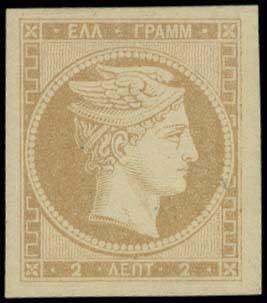 Lot 6 - GREECE-  LARGE HERMES HEAD 1861 paris print -  A. Karamitsos Public Auction 607 General Stamp Sale