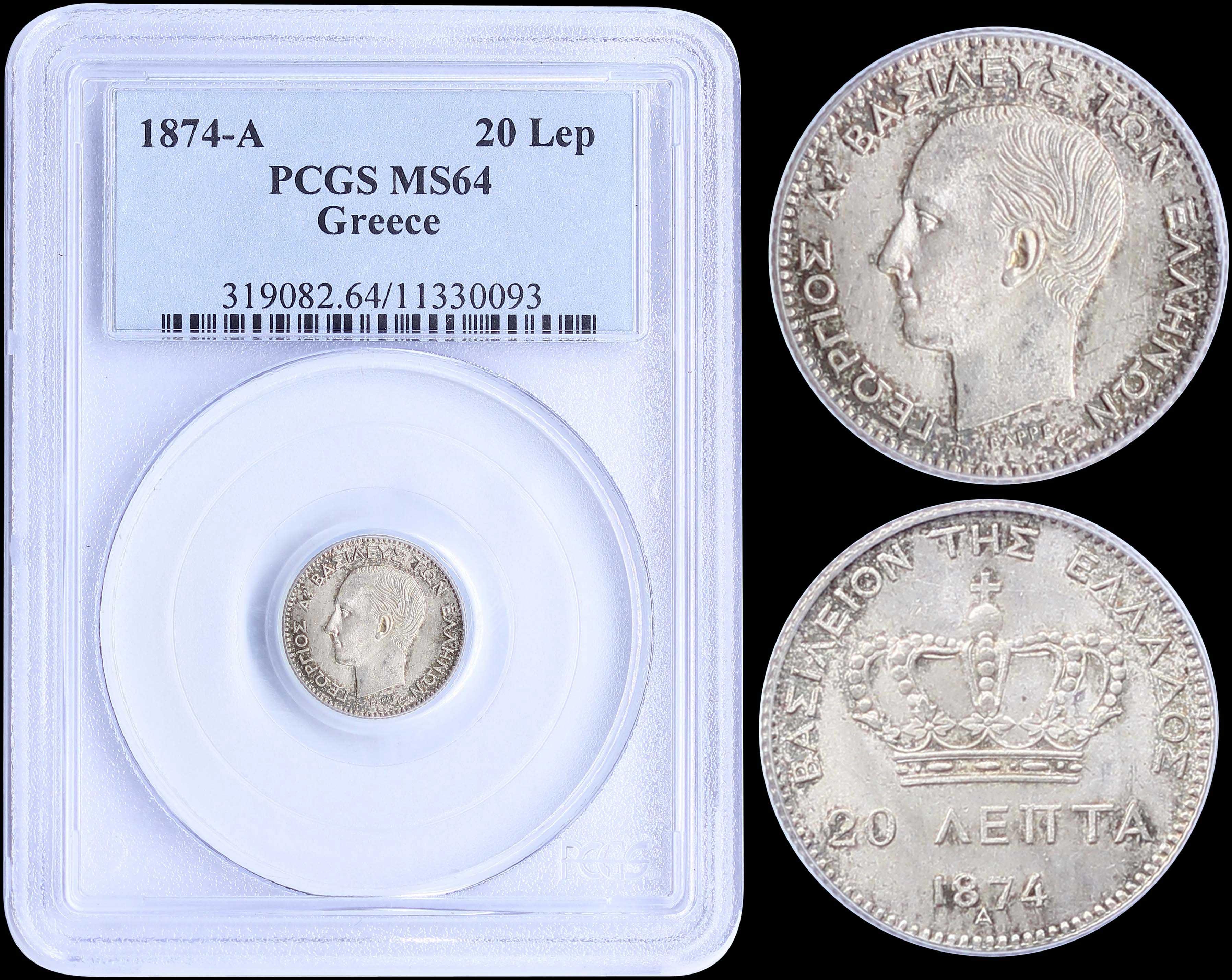 Lot 8125 - -  COINS & TOKENS king george i -  A. Karamitsos Public & Live Bid Auction 644 Coins, Medals & Banknotes