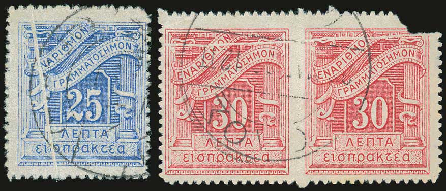Lot 640 - -  POSTAGE DUE STAMPS Postage due stamps -  A. Karamitsos Public Auction 635 General Stamp Sale