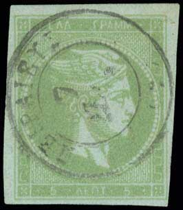 Lot 153 - -  LARGE HERMES HEAD 1871/2 printings -  A. Karamitsos Public Auction 637 General Stamp Sale
