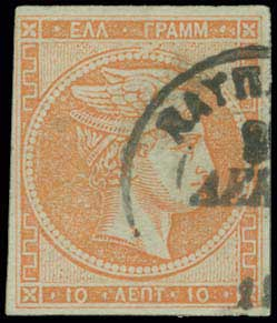 Lot 161 - -  LARGE HERMES HEAD 1871/76 meshed paper -  A. Karamitsos Public Auction 635 General Stamp Sale