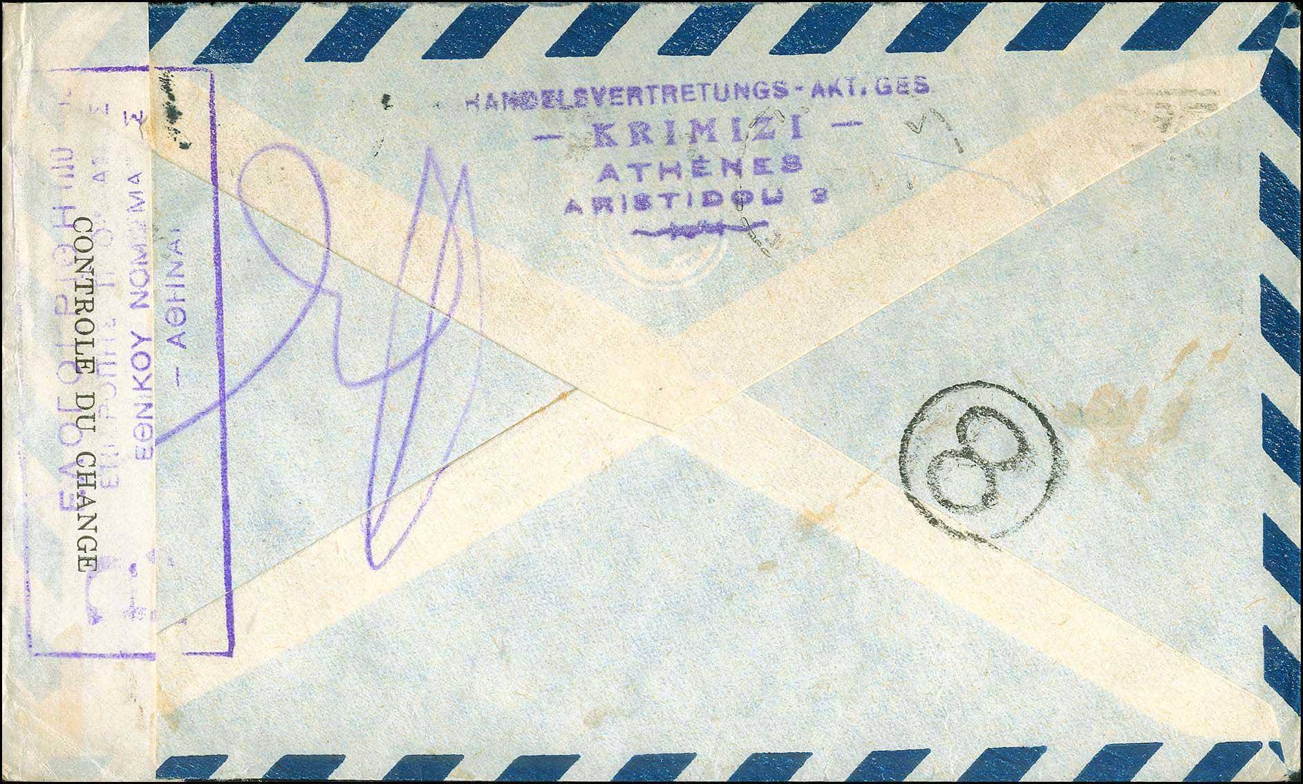 Lot 1151 - GREECE-  POSTMARKS & CANCELLATIONS exchange control cachets -  A. Karamitsos