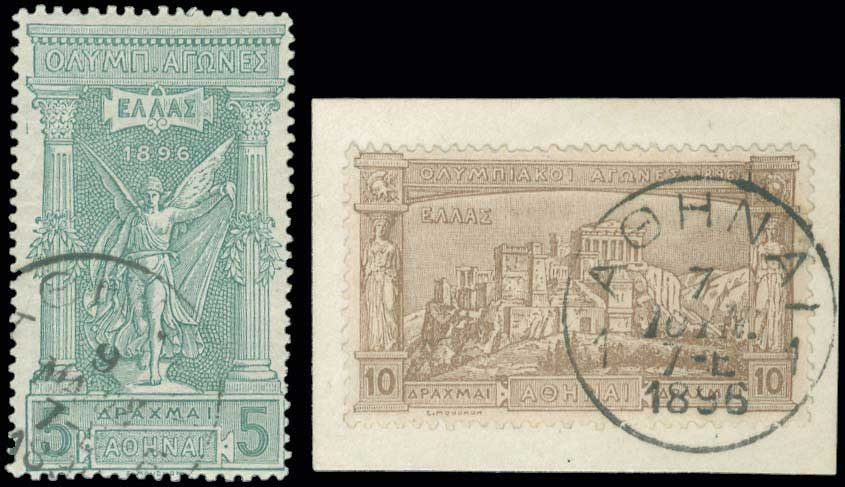 Lot 1049 - -  1896 FIRST OLYMPIC GAMES 1896 first olympic games -  A. Karamitsos Public Auction 652 General Stamp Sale