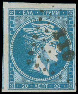 Lot 91 - -  LARGE HERMES HEAD 1862/67 consecutive athens printings -  A. Karamitsos Public Auction 639 General Stamp Sale