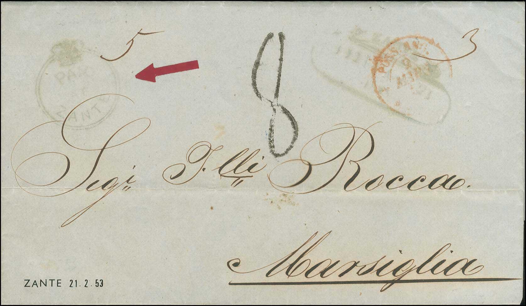 Lot 690 - -  IONIAN ISLANDS Ionian Islands -  A. Karamitsos Postal & Live Internet Auction 678 General Philatelic Auction