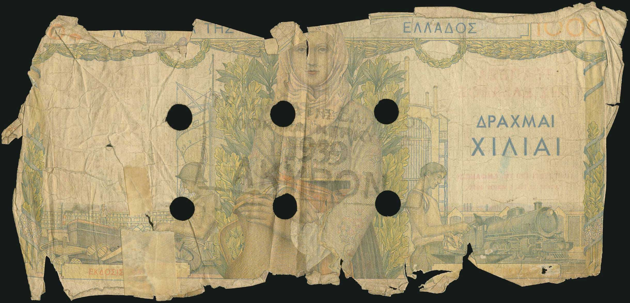 Lot 8449 - -  PAPER MONEY - BANKNOTES 1941 town cachets (re-issue) -  A. Karamitsos Public & Live Bid Auction 649 Coins, Medals & Banknotes