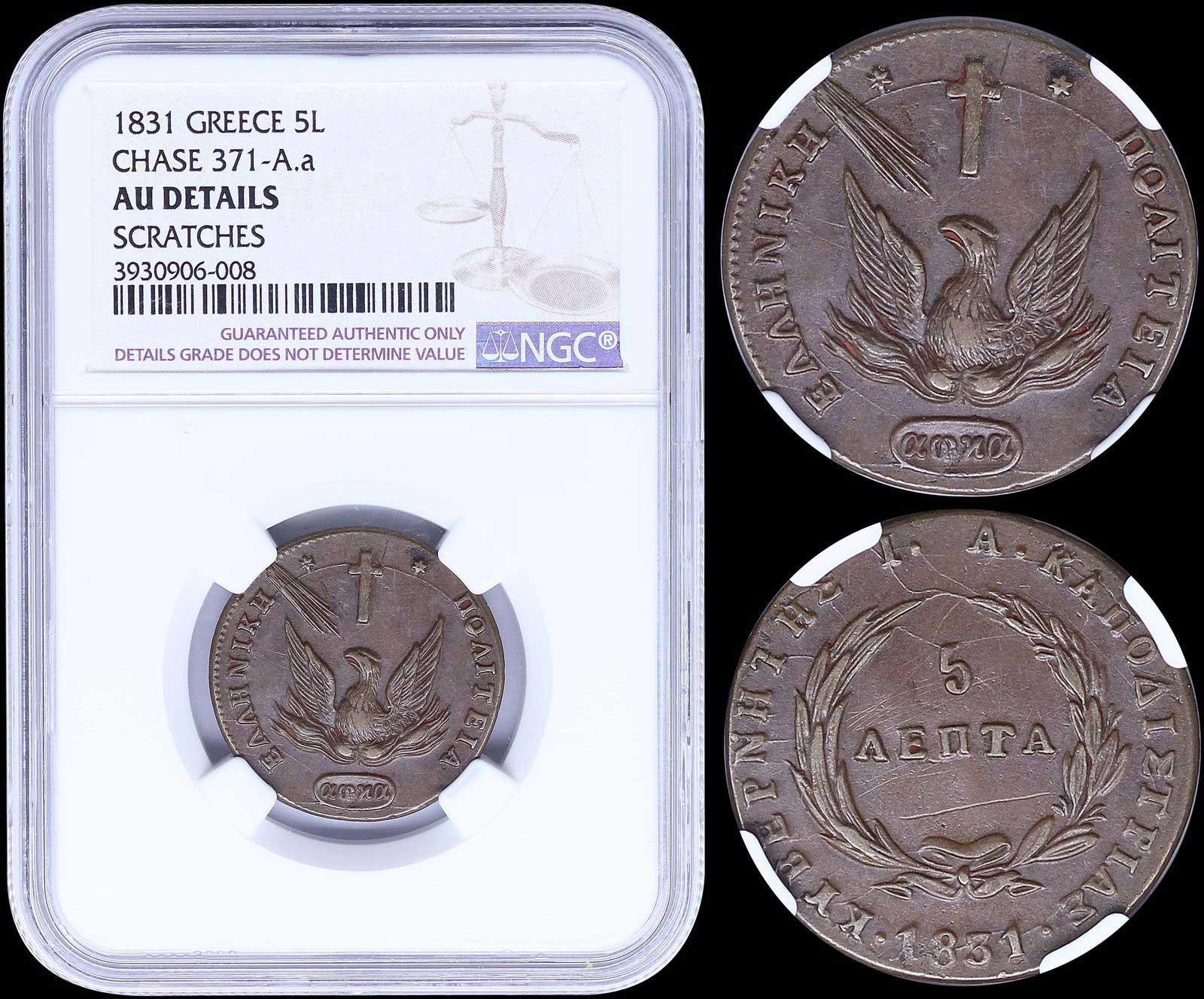Lot 9026 - GREECE-  COINS & TOKENS governor capodistrias -  A. Karamitsos Public & LIVE Bid Auction 610 Coins, Medals & Banknotes