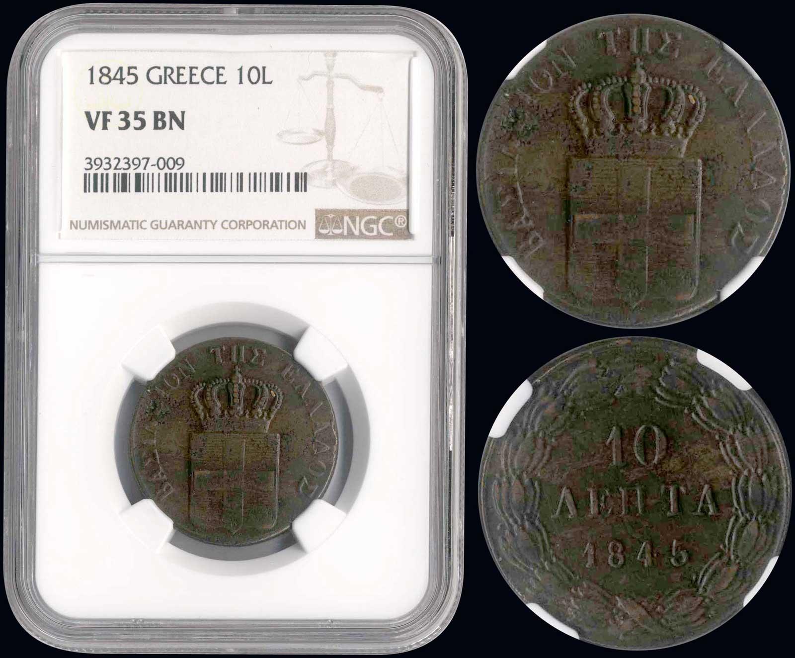 Lot 9079 - GREECE-  COINS & TOKENS king otto -  A. Karamitsos Public & LIVE Bid Auction 606 Coins, Medals & Banknotes