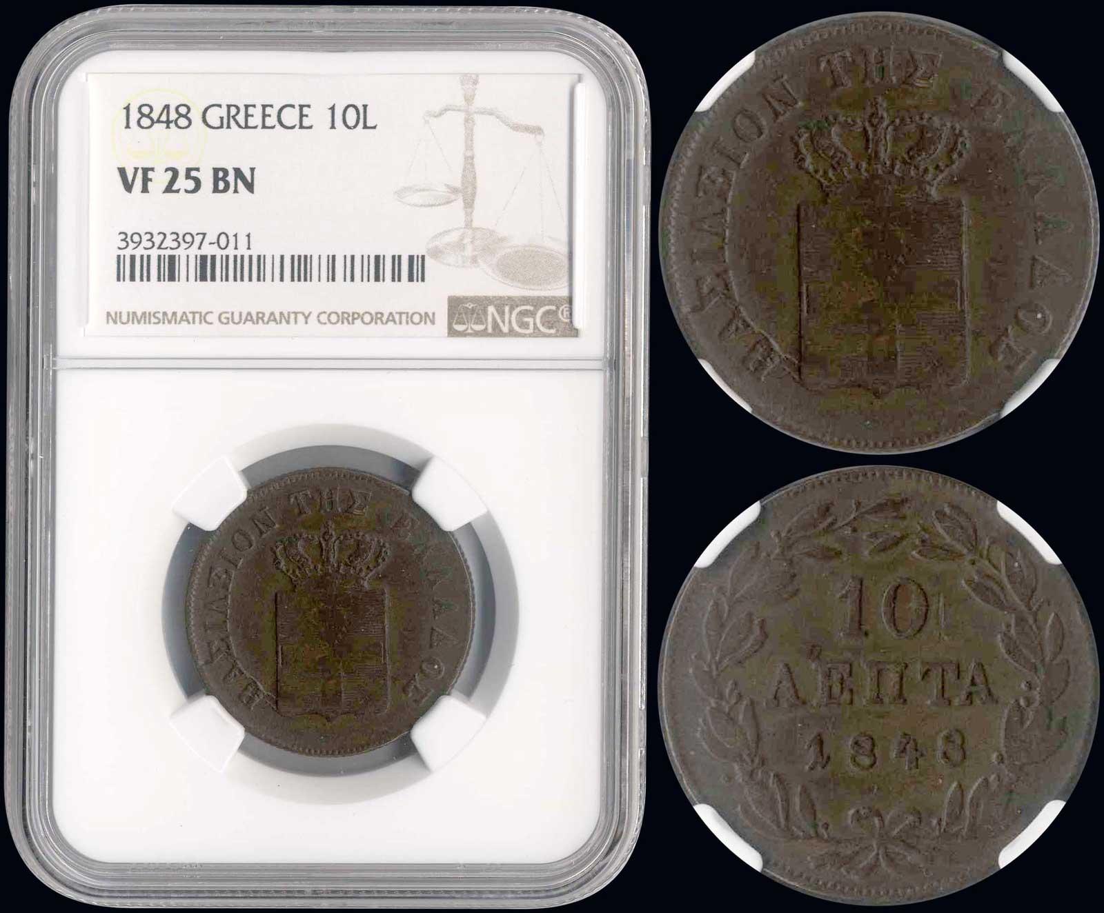 Lot 9068 - GREECE-  COINS & TOKENS king otto -  A. Karamitsos Public & LIVE Bid Auction 610 Coins, Medals & Banknotes