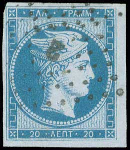Lot 14 - -  LARGE HERMES HEAD 1861 paris print -  A. Karamitsos Public Auction 643 General Stamp Sale