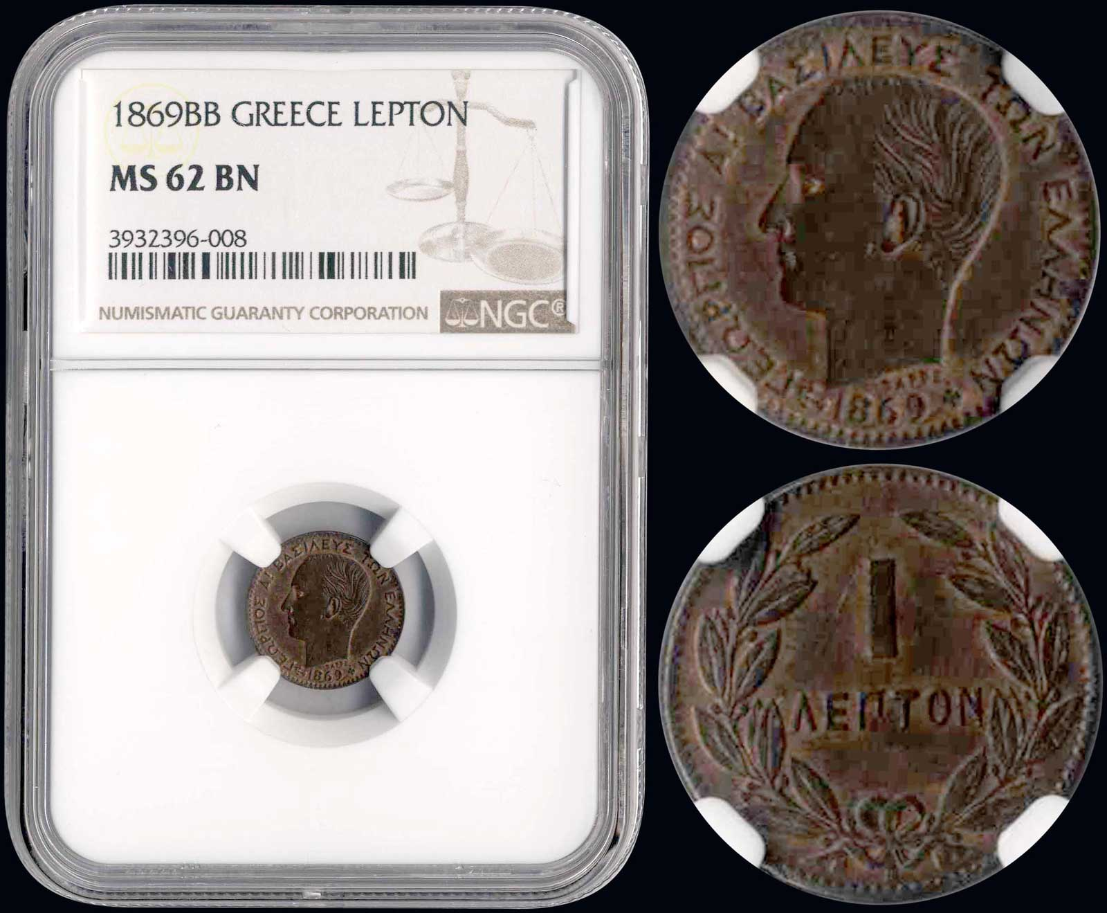 Lot 9075 - GREECE-  COINS & TOKENS king george i -  A. Karamitsos Public & LIVE Bid Auction 610 Coins, Medals & Banknotes