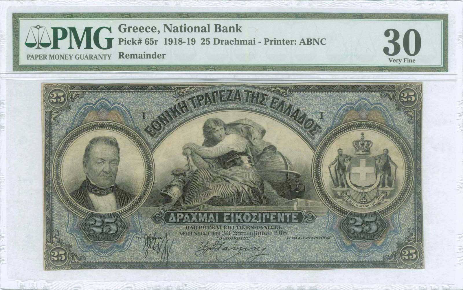 Lot 9270 - GREECE-  PAPER MONEY - BANKNOTES National Bank of Greece -  A. Karamitsos Public & LIVE Bid Auction 610 Coins, Medals & Banknotes