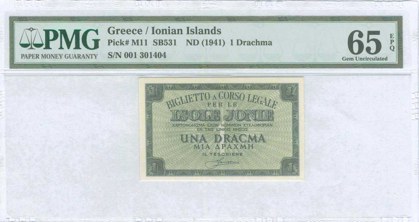 Lot 9416 - GREECE-  PAPER MONEY - BANKNOTES italian occupation wwii -  A. Karamitsos Public & LIVE Bid Auction 610 Coins, Medals & Banknotes