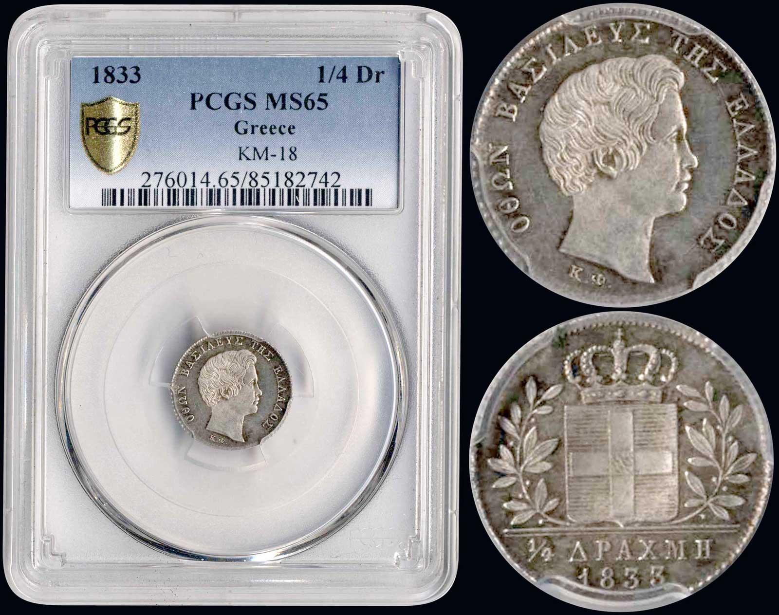 Lot 9059 - GREECE-  COINS & TOKENS king otto -  A. Karamitsos Public & LIVE Bid Auction 606 Coins, Medals & Banknotes
