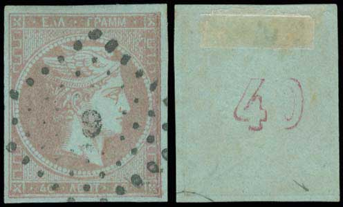 Lot 108 - -  LARGE HERMES HEAD 1862/67 consecutive athens printings -  A. Karamitsos Public Auction 639 General Stamp Sale