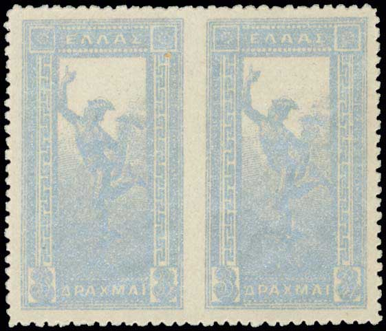 Lot 427 - -  1901/02 FLYING MERCURY & A.M. 1901/02 FLYING MERCURY & A.M. -  A. Karamitsos Public Auction 639 General Stamp Sale