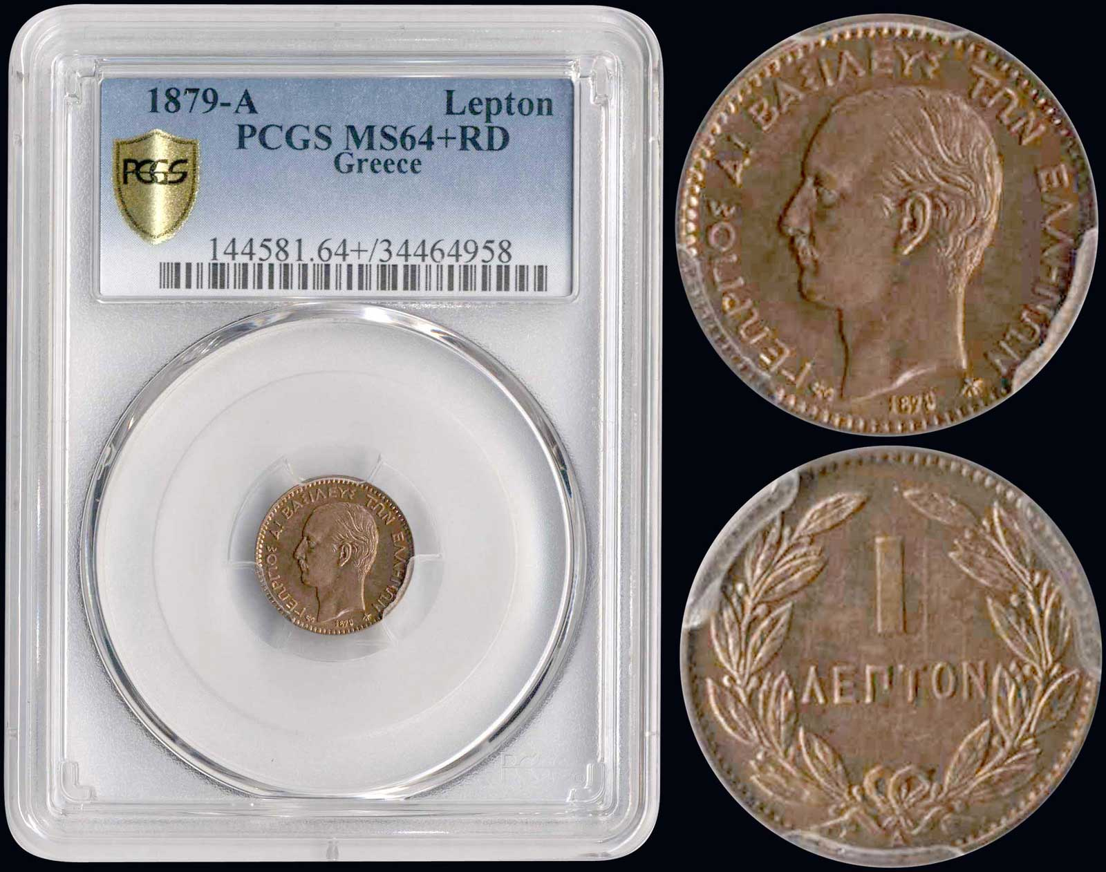 Lot 9117 - GREECE-  COINS & TOKENS king george i -  A. Karamitsos Public & LIVE Bid Auction 606 Coins, Medals & Banknotes