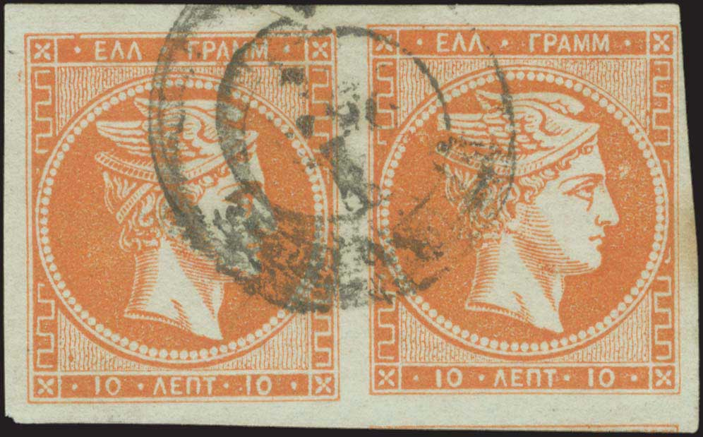 Lot 143 - -  LARGE HERMES HEAD 1871/76 meshed paper -  A. Karamitsos Public Auction 645 General Stamp Sale