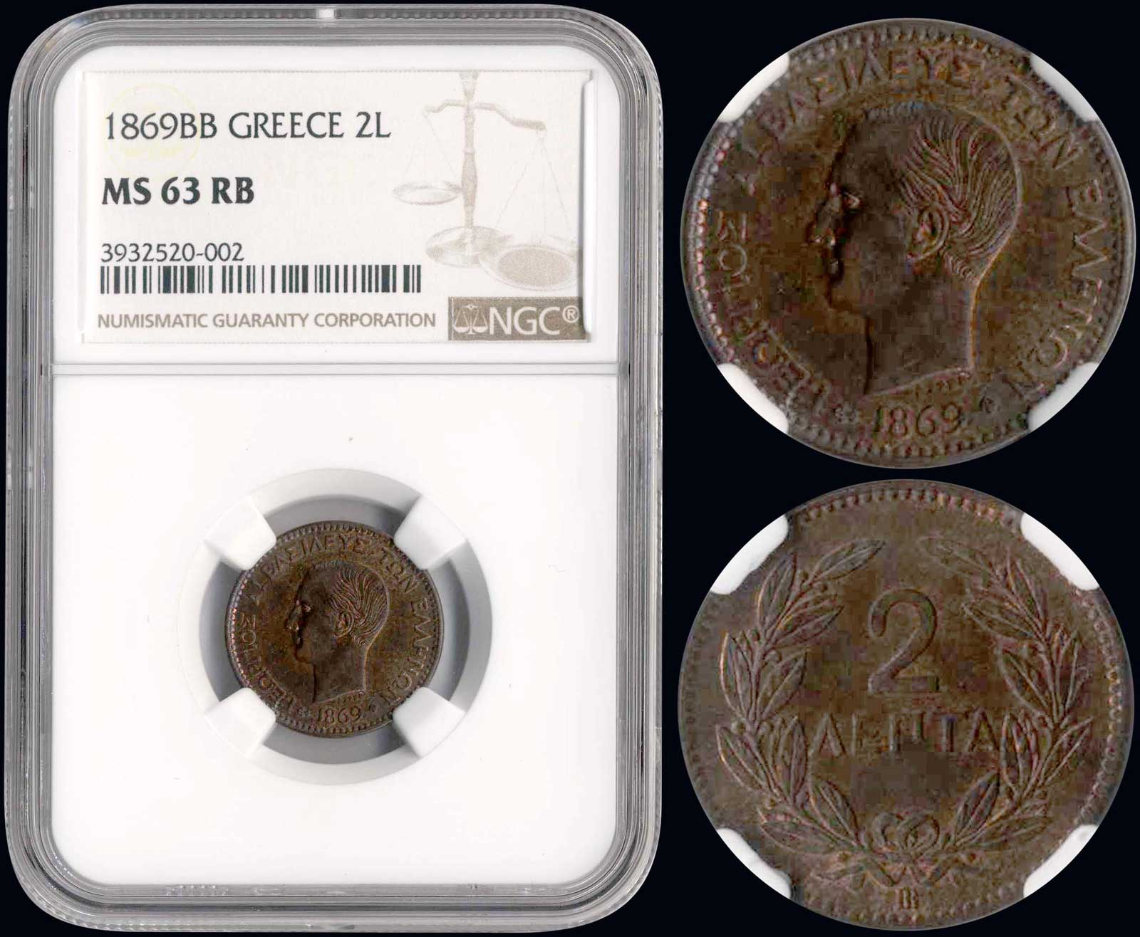Lot 9076 - GREECE-  COINS & TOKENS king george i -  A. Karamitsos Public & LIVE Bid Auction 610 Coins, Medals & Banknotes