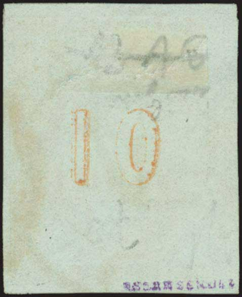 Lot 25 - -  LARGE HERMES HEAD 1861/1862 athens provisional printings -  A. Karamitsos Public Auction 645 General Stamp Sale
