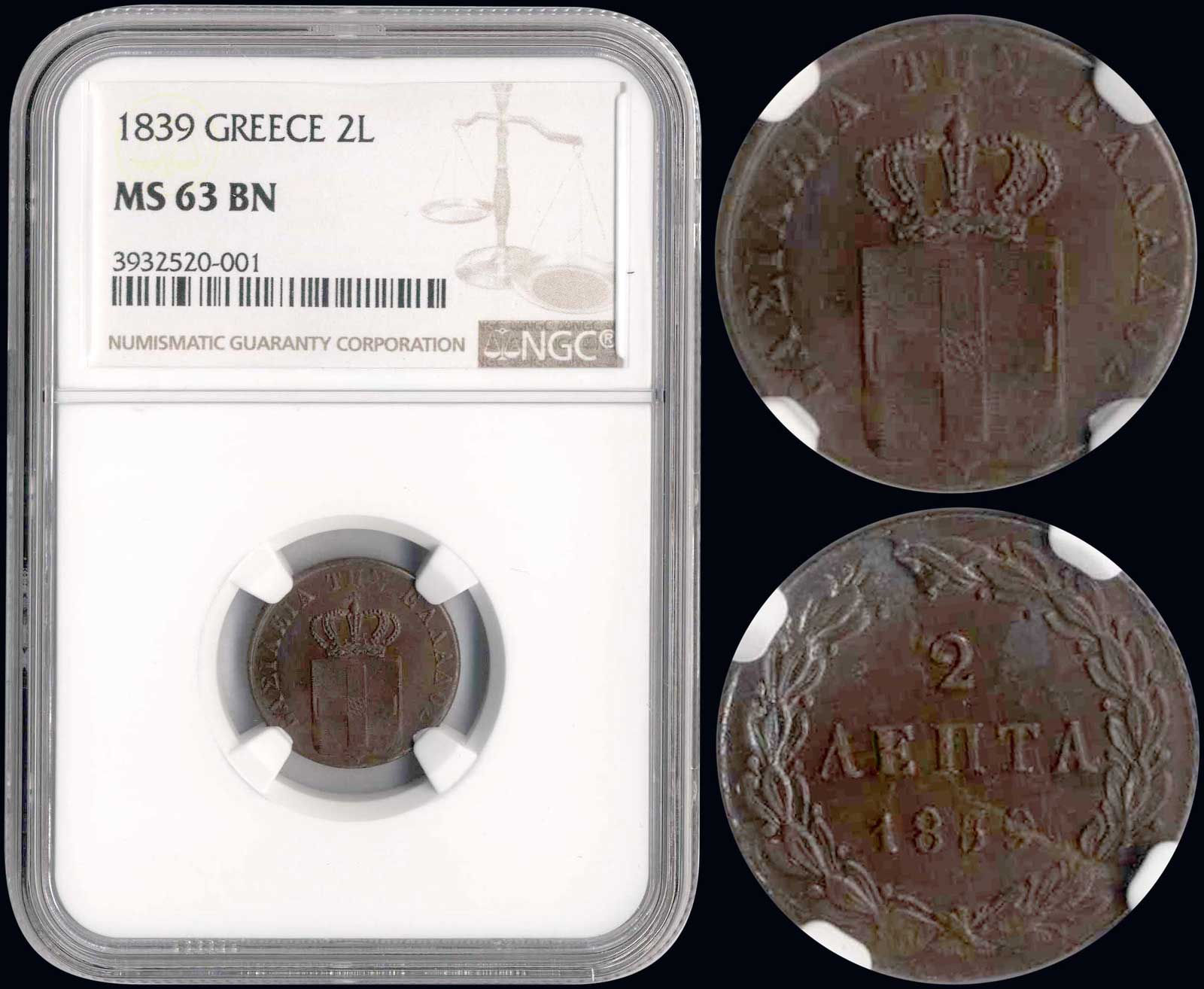 Lot 9062 - GREECE-  COINS & TOKENS king otto -  A. Karamitsos Public & LIVE Bid Auction 610 Coins, Medals & Banknotes