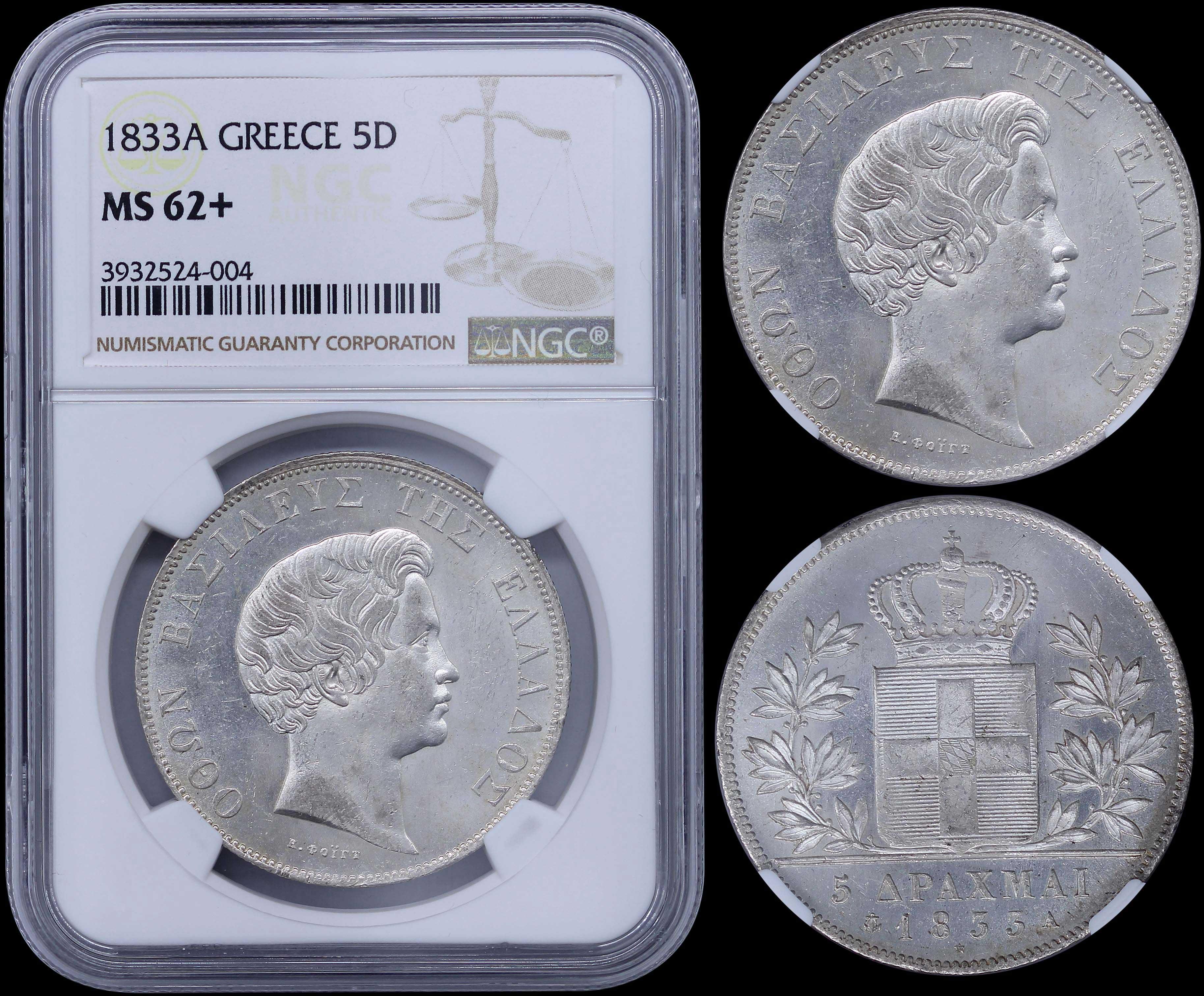 Lot 8083 - -  COINS & TOKENS king otto -  A. Karamitsos Public & Live Bid Auction 644 Coins, Medals & Banknotes